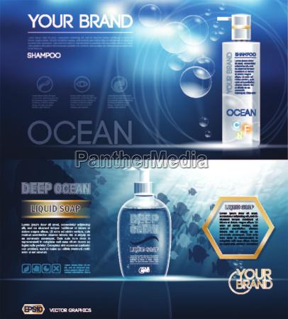 digital vector ocean blue shower gel